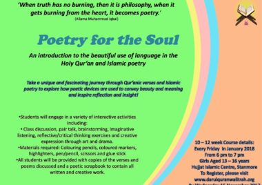 DQ Poetry Course - 3