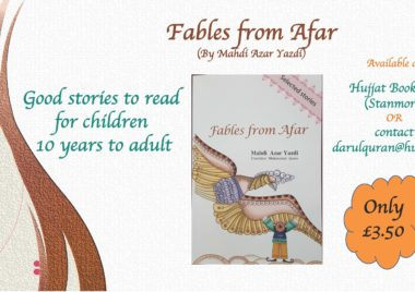 DQ Story Book (Fables from Afar)
