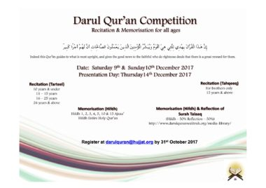 Darul Qur'an Competition 2017